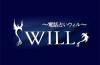 電話占いウィル【当たり報告・外れ報告】
